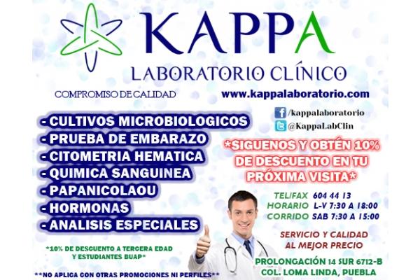 Galeria de imagenes de Kappa Laboratorio Clínico