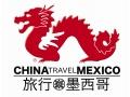 CHINA TRAVEL MEXICO